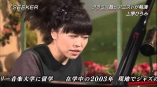 Once in a while miracles are not 'happening' , They Are Born!  上原ひろみ  HIROMI – SEEKER